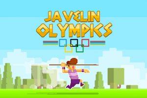 العاب أولمبياد 2020