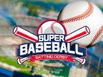 لعبة رياضة سوبر بيسبول