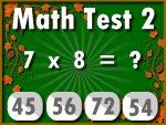 لعبة اختبار الرياضيات