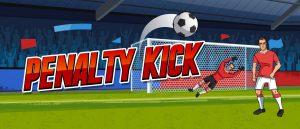 لعبة كرة قدم حقيقية
