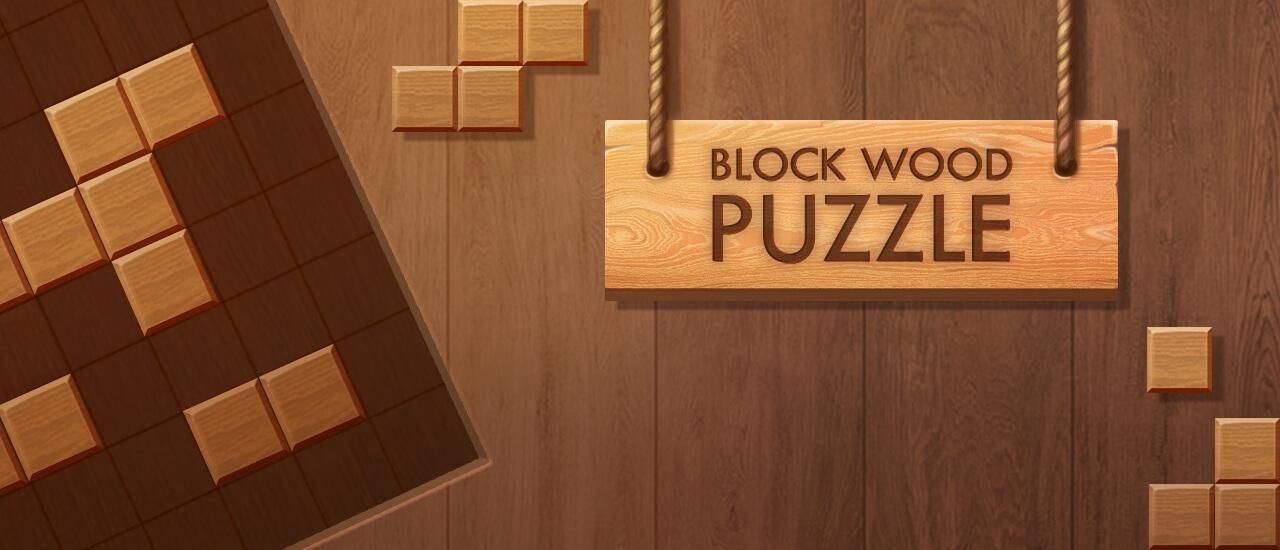 لعبة لغز كتلة الخشب