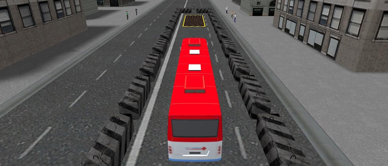 لعبة موقف الحافلات الكبيرة
